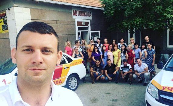 Директор Автошколы, преподаватель