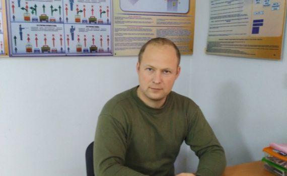 Директор Старый Крым